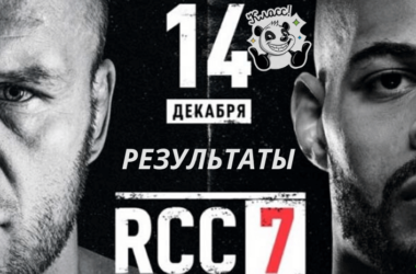 rezultaty-rcc-7