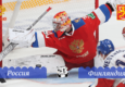 rossiya-finlyandiya-15-dekabrya-2019-obzor-matcha-video-luchshie-momenty-i-zabityh-golov