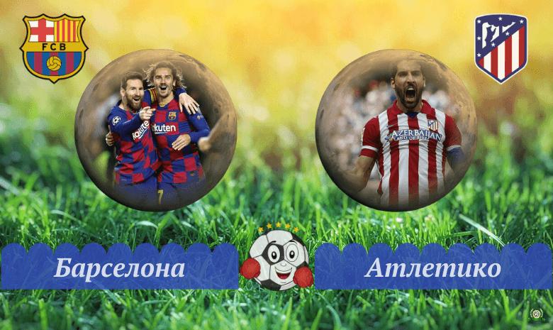 barselona-atletiko-09-yanvarya-2020-obzor-matcha-i-zabityh-golov