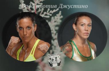 dzhuliya-badd-kristian-dzhustino-26-yanvarya-2020-polnyj-boj