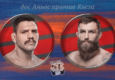 rafaehl-dos-anos-majkl-keza-26-yanvarya-2020-polnyj-boj