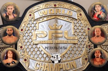 rezultaty-pfl-10-final-2019