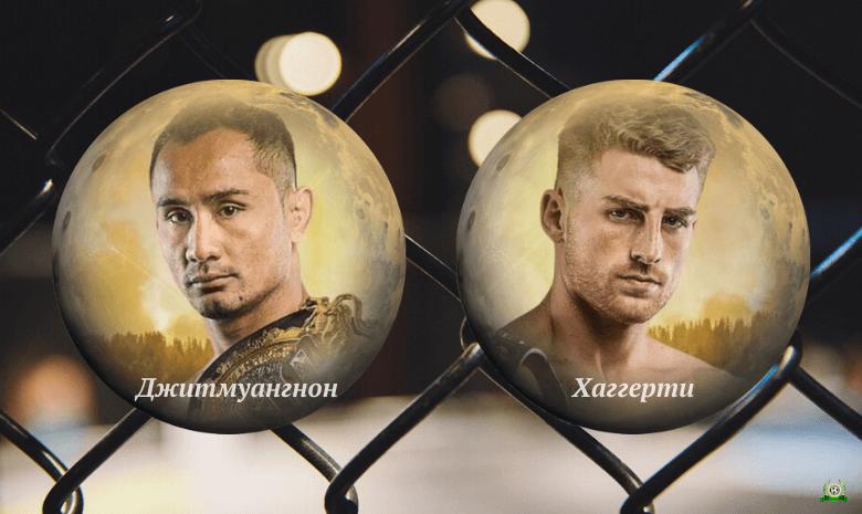 rodtang-dzhitmuangnon-dzhonatan-haggerti-10-yanvarya-2020-polnyj-boj