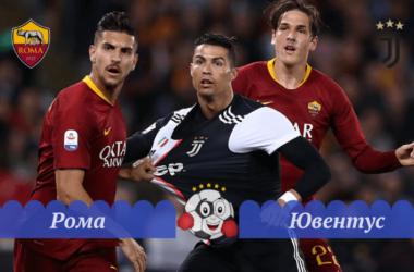 roma-yuventus-12-yanvarya-2020-obzor-matcha-video-luchshie-momenty-i-zabityh-golov