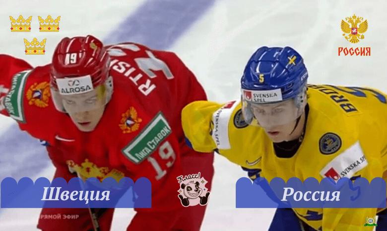shveciya-rossiya-4-yanvarya-2020-obzor-matcha-i-zabityh-golov