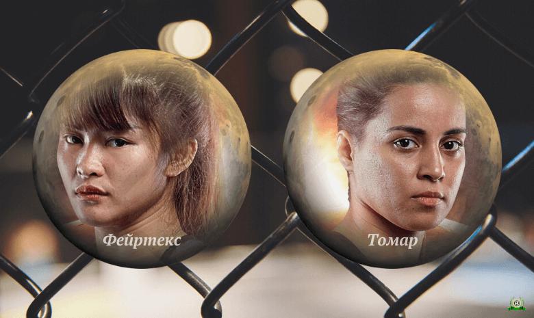 stamp-fejrteks-pudzhi-tomar-10-yanvarya-2020-polnyj-boj