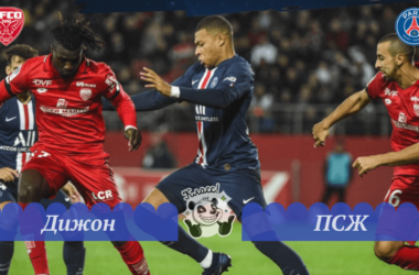 dizhon-pszh-12-fevralya-2020-obzor-matcha-video-i-zabityh-golov