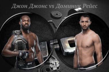 dzhon-dzhons-dominik-rejes-9-fevralya-2020-polnyj-boj