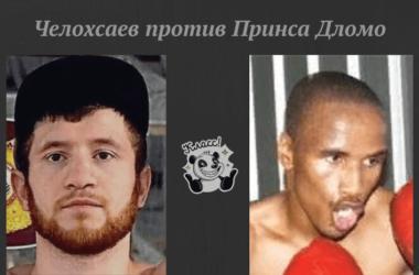 georgij-chelohsaev-prins-dlomo-1-fevralya-2020-polnyj-boj