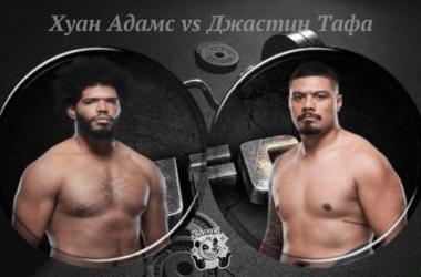 huan-adams-dzhastin-tafa-9-fevralya-2020-polnyj-boj