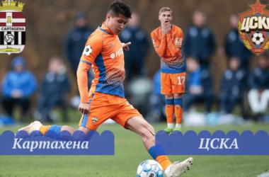 kartahena-cska-19-fevralya-2020-obzor-matcha-video-luchshie-momenty-i-zabityh-golov