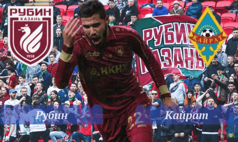 rubin-kajrat-19-fevralya-2020-obzor-matcha-video-luchshie-momenty-i-zabityh-golov