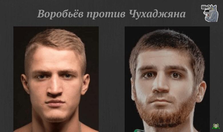 sergej-vorobyov-karen-chuhadzhyan-1-fevralya-2020-polnyj-boj
