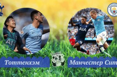 tottenhehm-manchester-siti-2-fevralya-2020-obzor-matcha-video-zabityh-golov