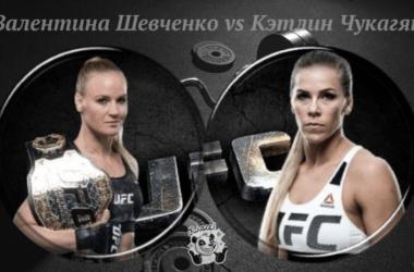 valentina-shevchenko-kehtlin-chukagyan-9-fevralya-2020-polnyj-boj