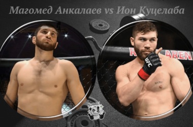 magomed-ankalaev-iona-kucelaba-1-marta-2020-polnyj-boj