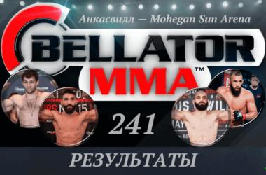 rezultaty-bellator-241-raspisanie