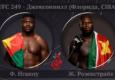 frehnsis-ngannu-zhairzino-rozenstrajk-10-maya-2020-polnyj-boj
