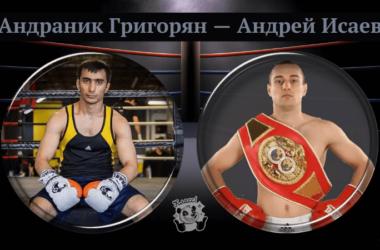 andranik-grigoryan-andrej-isaev-15-iyunya-2020-polnyj-boj