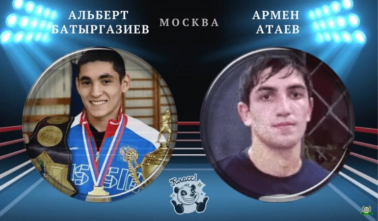 albert-batyrgaziev-armen-ataev-3-avgusta-2020-polnyj-boj