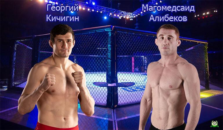 georgij-kichigin-magomedsaid-alibekov-13-iyulya-2020-polnyj-boj