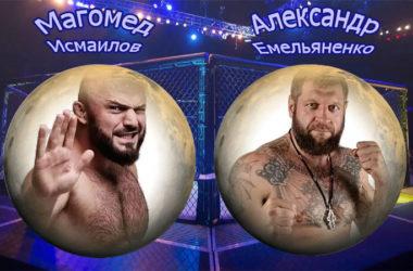 magomed-ismailov-aleksandr-emelyanenko-24-iyulya-2020-polnyj-boj