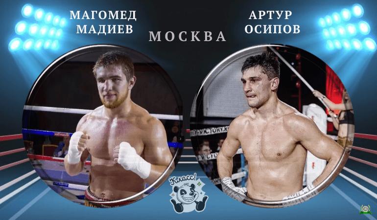 magomed-madiev-artur-osipov-3-avgusta-2020-polnyj-boj