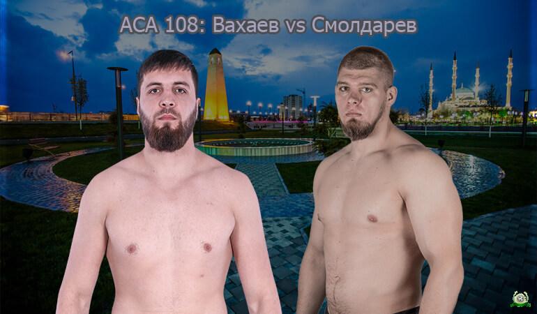 alihan-vahaev-denis-smoldarev-8-avgusta-2020-polnyj-boj