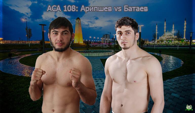 zamir-aripshev-adlan-bataev-8-avgusta-2020-polnyj-boj