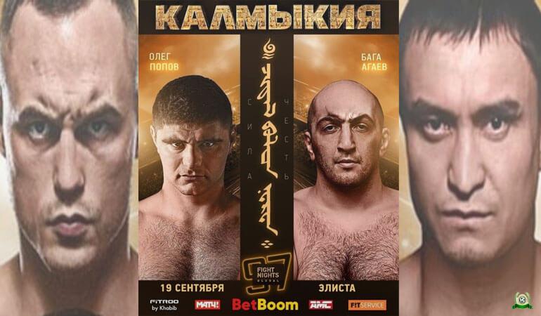 oleg-popov-baga-agaev-19-sentyabrya-2020-polnyj-boj