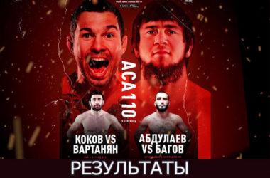 rezultaty-asa-110-bagov-vs-abdulaev