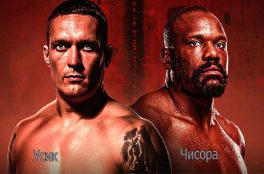 aleksandr-usik-derek-chisora-31-oktyabrya-2020-polnyj-boj-kard