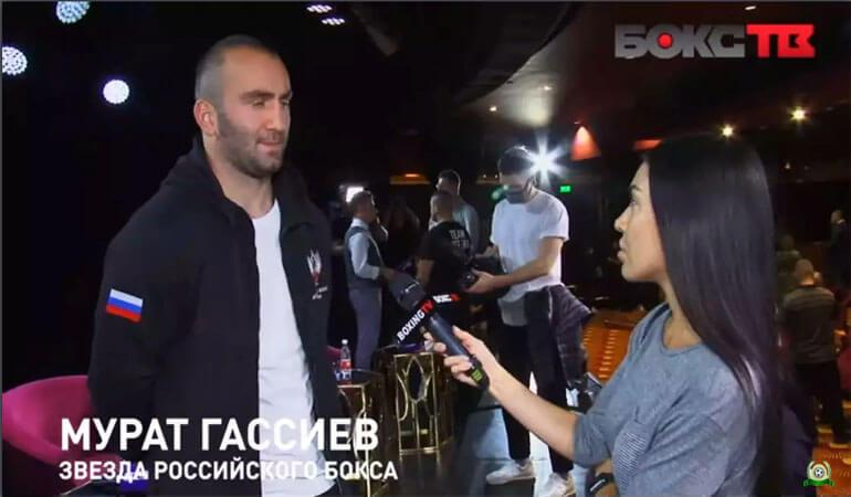 murat-gassiev-pochemu-ego-vse-spisyvayut-so-schetov-sochi-2020