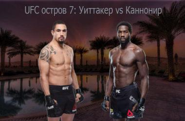robert-uittaker-dzhared-kannonir-24-oktyabrya-2020-polnyj-boj