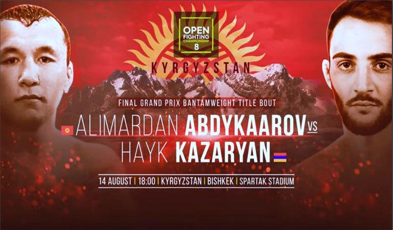 alimardan-abdykaarov-ajk-kazaryan-14-avgusta-2021-polnyj-boj-kard